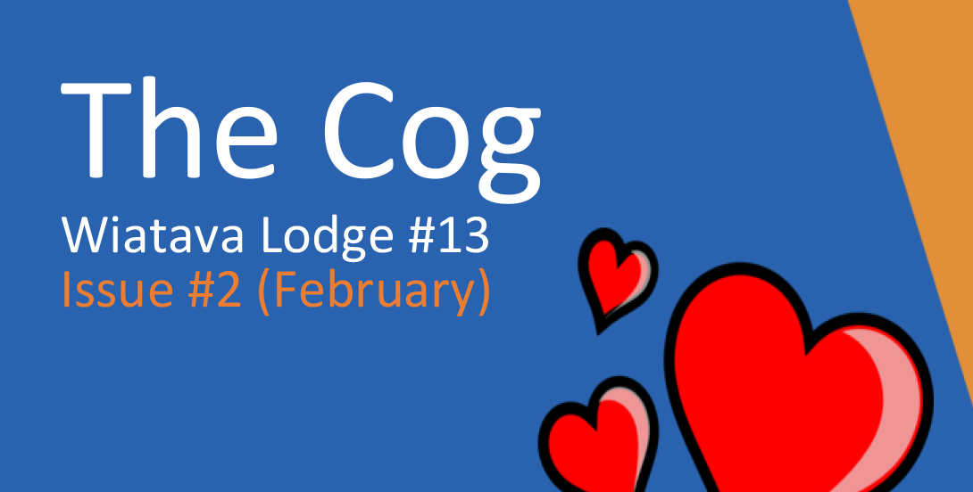 TheCogFeb2017Cover